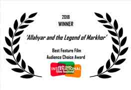South Asian International Film Festival Award